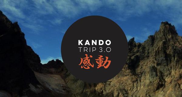 Alpha-Universe-Kando-Trip-3-0.jpg