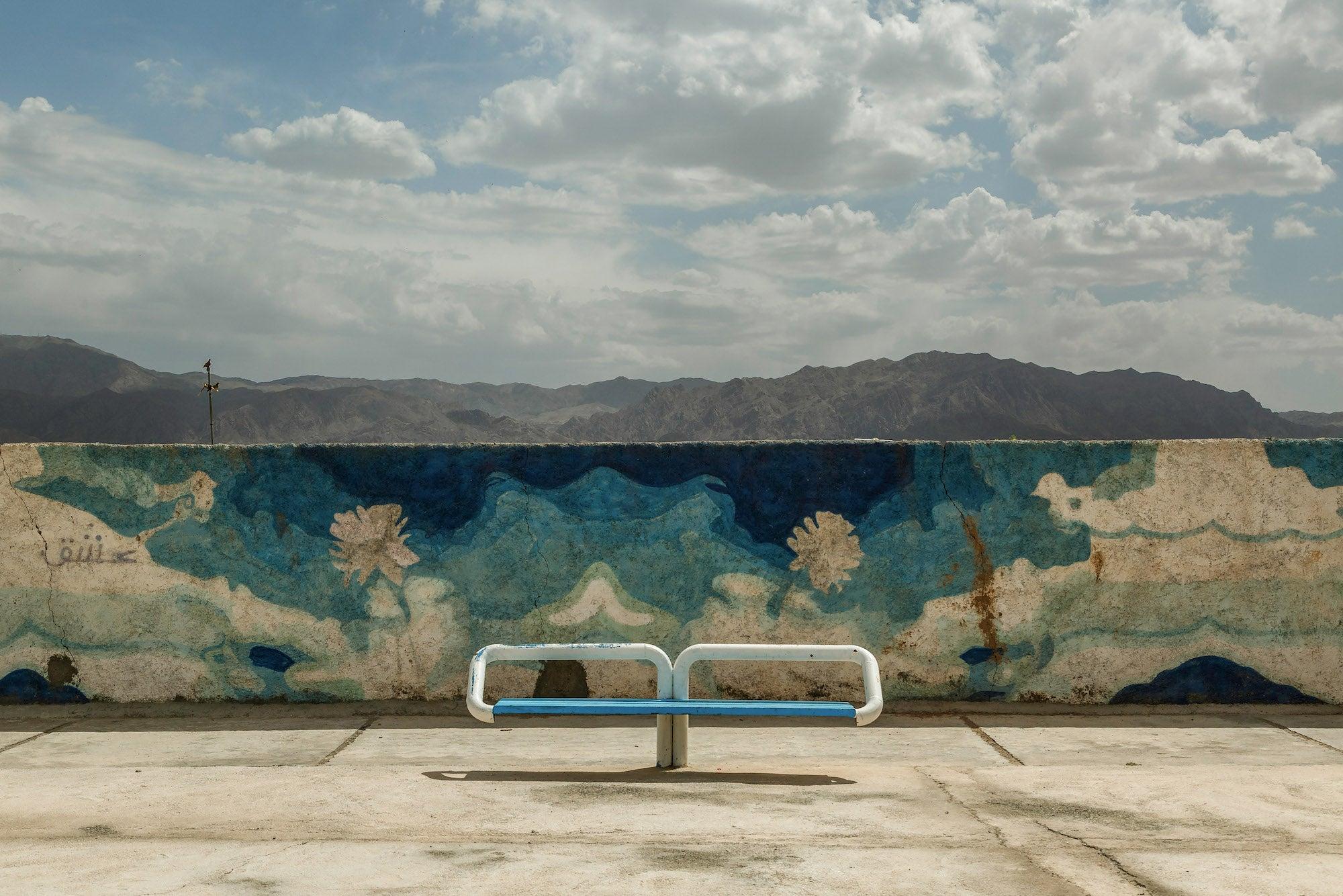 Alpha-Universe-MajidHojjati_Iran_Professional_Landscape_2021.jpg
