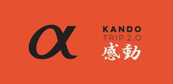 KandoTrip2-0-B-copy.jpg